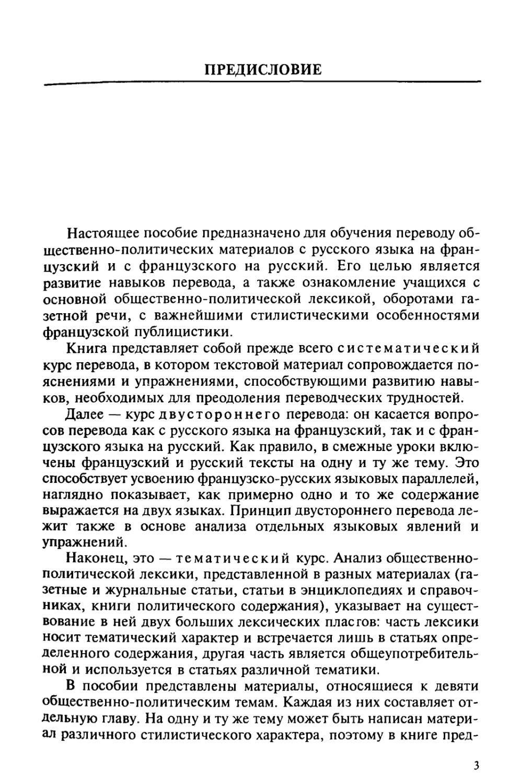 eco subțire benefice)